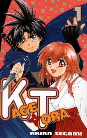 Kagetora_Volume_1_Cover_